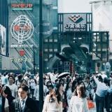 Osaka inicia testes para cidade inteligente