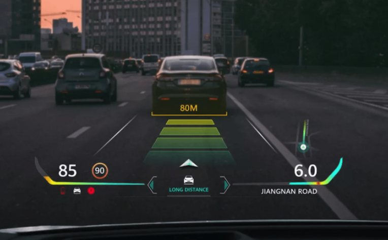 Huawei lança experiência de realidade aumentada na condução