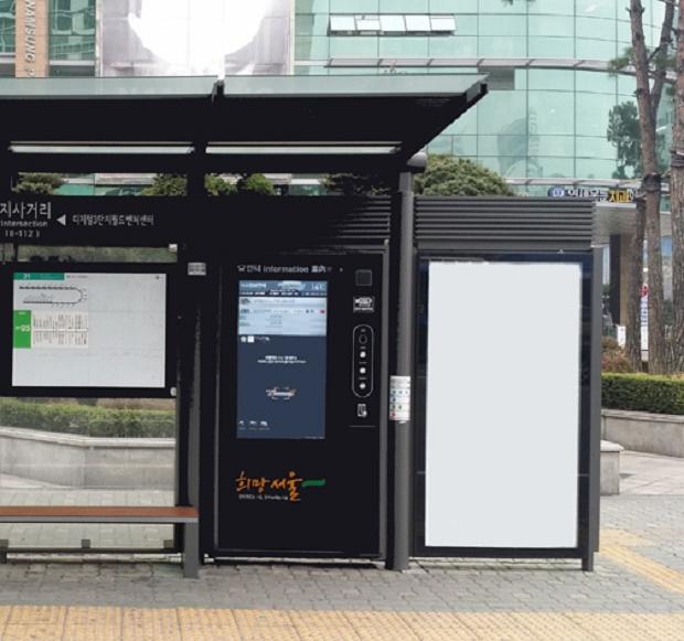 Ecrãs táteis da Zytronic otimizam rede de autocarros de Seoul