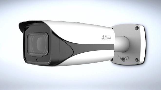Dahua lança nova câmara HD coaxial 4K